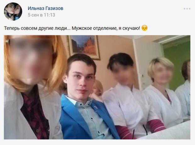 """В Татарстане все еще пытают """"Слоником""""?"""