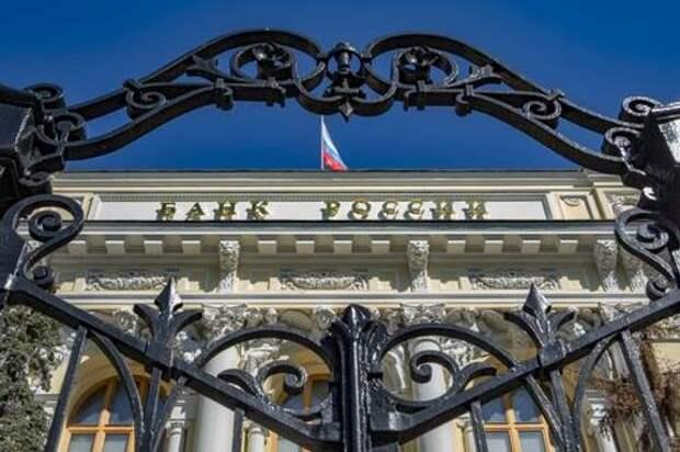 Центробанк в пятницу отозвал лицензию у двух банков: петербургского «Заубер банка» и московского банка ИРС