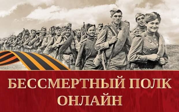 Трансляция карельского онлайн-шествия «Бессмертного полка» пройдет на телеканале «САМПО ТВ 360»