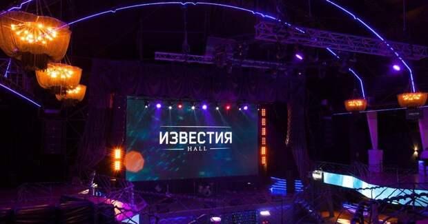 Роспотребнадзор опечатал «Известия холл»
