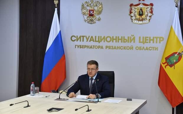 Николай Любимов поручил подготовить предложения от Рязанской области, которые войдут в федеральный бюджет