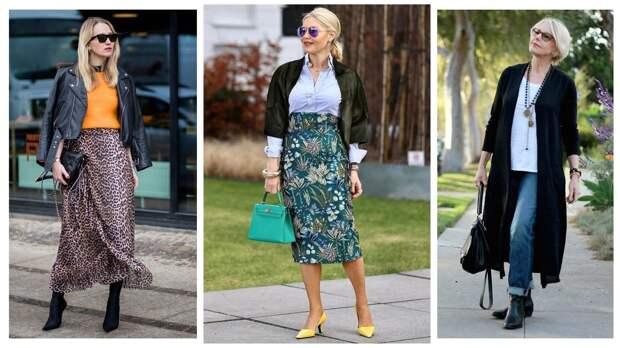 Элегантная осень: 10 образов для современной женщины