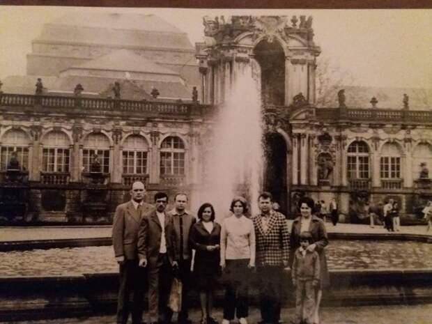 Советская экскурсия в ГДР, 70-е годы