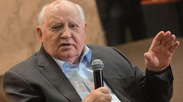 Горбачев оценил решение США по договору о РСМД