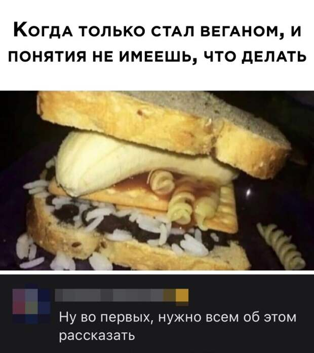 Подборка картинок. Вечерний выпуск (30 фото) - 23.09.2020