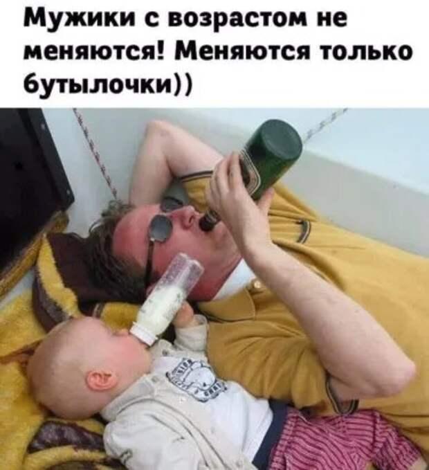 Если муж изменяет жене, то это значит, что он ищет новых впечатлений...
