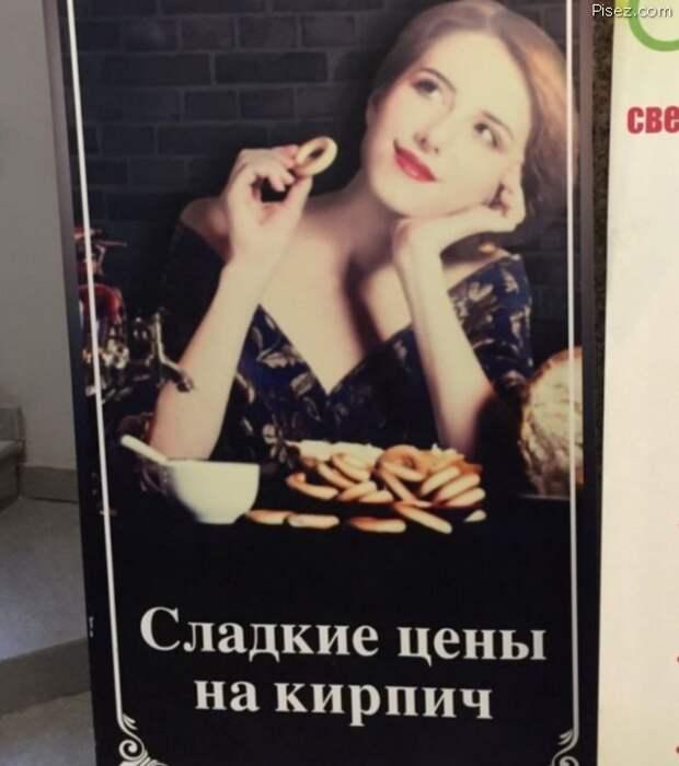 Русский креатив дня. Вот умора!