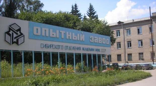 Санаторный комплекс «Опытного завода» купила компания крупных поставщиков новосибирского минздрава
