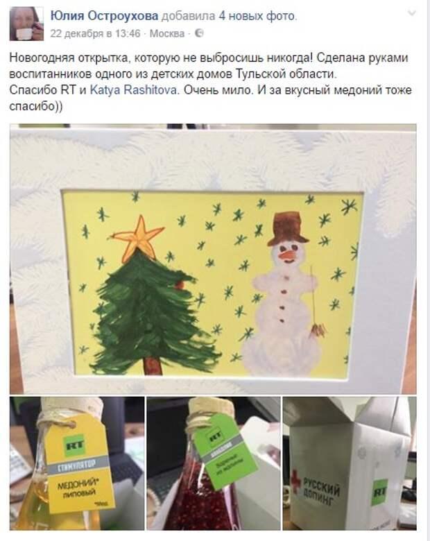 """Пловчихе Ефимовой подарили на Новый год чемоданчик с """"русским допингом"""""""