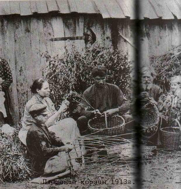 Фотографии из быта крестьян Касимовского района 1910-1916 г.г.