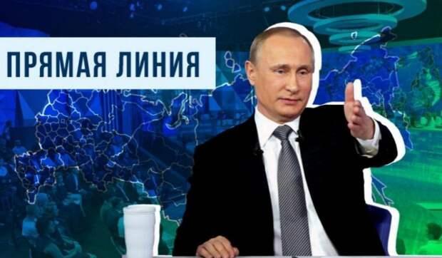 Четыре главных тезиса Путина на Прямой линии 2021