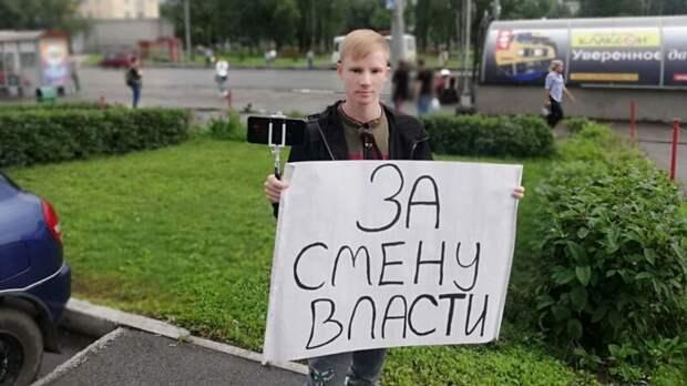 В Новокузнецке задержали активиста с плакатом о Путине и Конституции