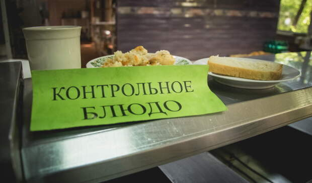 В детсады Оренбурга ищут нового поставщика питания