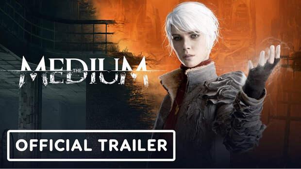 Вышел сюжетный трейлер игры The Medium