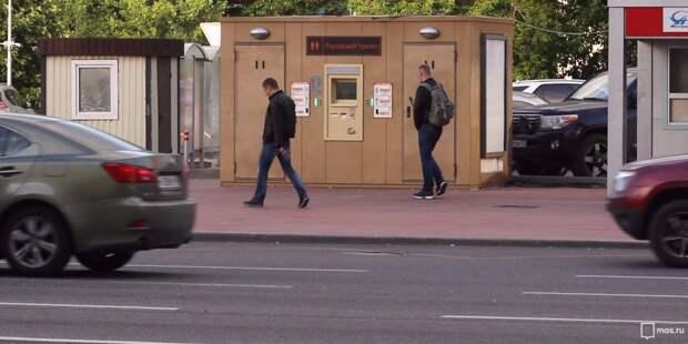 Место установки туалета в парке «Дубрава» определят жители