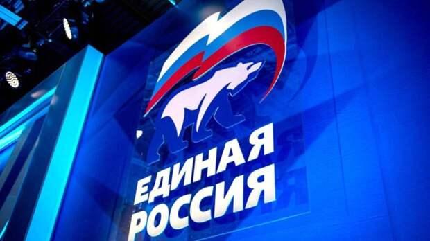 «Единая Россия» открыла федеральный штаб общественной поддержки