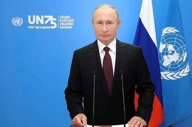 «Зеленые коридоры» Владимира Путина