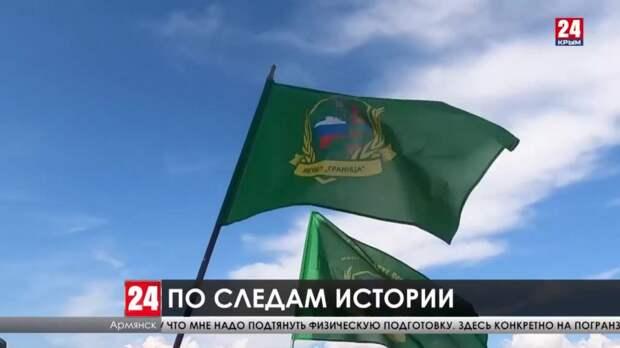 Юнармейцы Северного Крыма присоединились к поисковым полевым работам