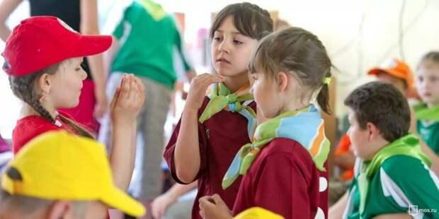 Собянин утвердил механизм компенсации «сгоревших» путевок на детский отдых