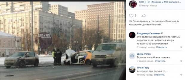 В аварии на Ленинградском проспекте пострадал водитель кашеринга