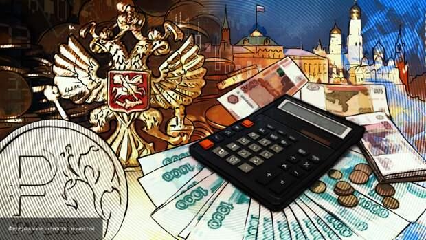 Новую выплату семьям с детьми до семи лет планируют ввести в России