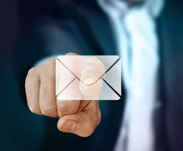 """""""Яндекс"""" сообщи об утечке данных почти 5 тыс. почтовых ящиков"""