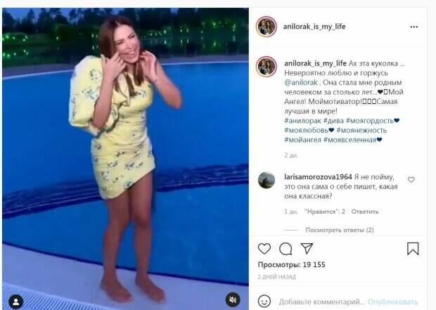 """Ани Лорак на празднике дочери шагнула в бассейн прямо в платье: """"О боже..."""""""