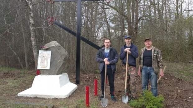 Историки из Брянской области привели в порядок памятные места региона ко Дню Победы