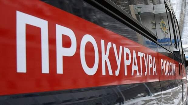Житель Севастополя требовал от малолетней девочки интимные фото