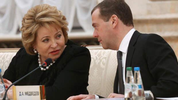 Бывший президент России Дмитрий Медведев может стать пожизненным