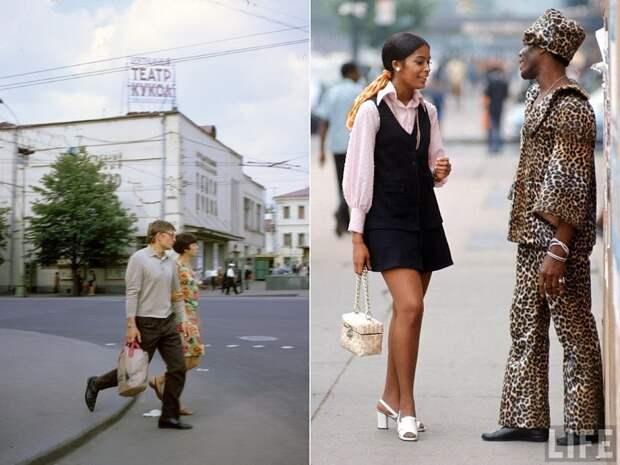 Москва vs Нью-Йорк. 1969 год