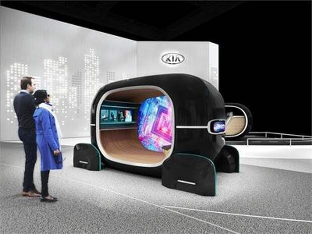 Kia готовится к эре беспилотников и представляет технологию распознавания эмоций