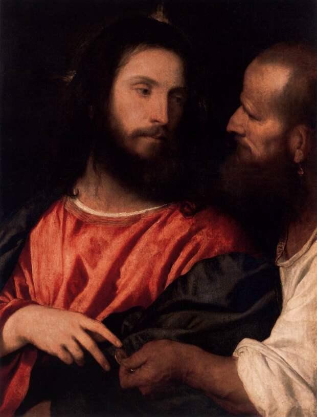 Соломон, Цезарь, Гейтс, Муса… Кто богаче? (III часть)