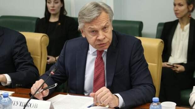 """Пушков: Запад будет вынужден признать российскую вакцину """"Спутник V"""""""