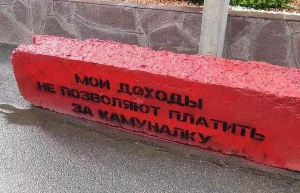 В Магнитогорске полиция проверит обстоятельства смерти пенсионера, получившего «красную метку» от коммунальщиков