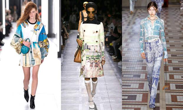 Модное лето 2020
