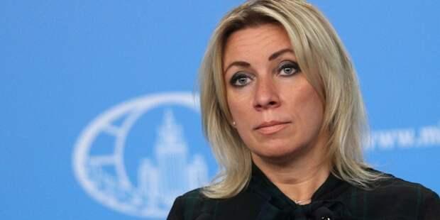 Захарова ответила на слова Борреля о санкциях против Белоруссии