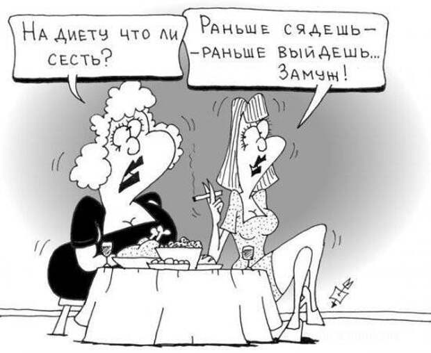 Карикатуры