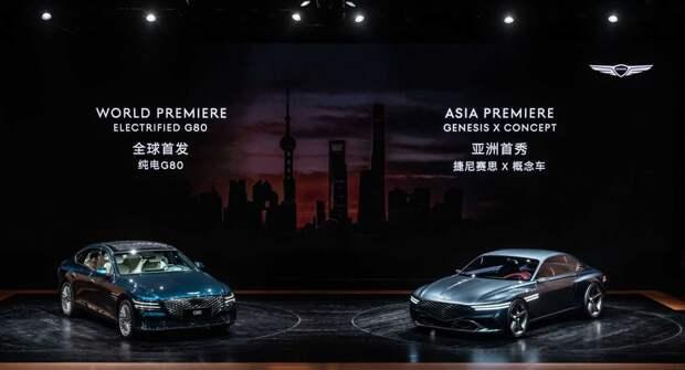 Genesis вступает в эру электромобилей с электрифицированным G80 с солнечной крышей