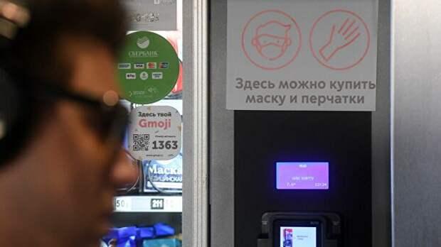 КПРФ выступила против увеличения штрафов за несоблюдение COVID-требований