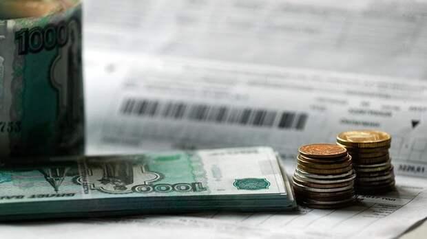 Названы регионы РФ с самыми высокими и низкими счетами за услуги ЖКХ