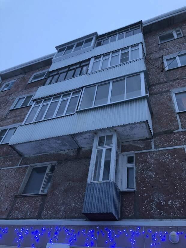 Балкон для перекура