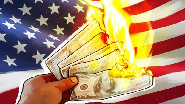 """Сотрудничество Пекина и Эр-Рияда может """"похоронить"""" экономику США"""