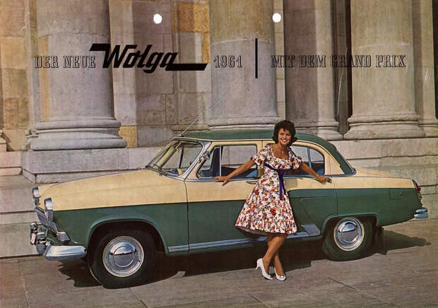 Девушки в рекламе советского автопрома (ФОТО)