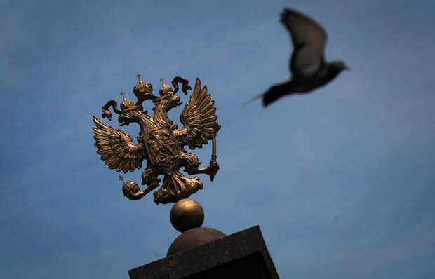 МВФ спрогнозировал падение российского ВВП на 5,5% в 2020 году