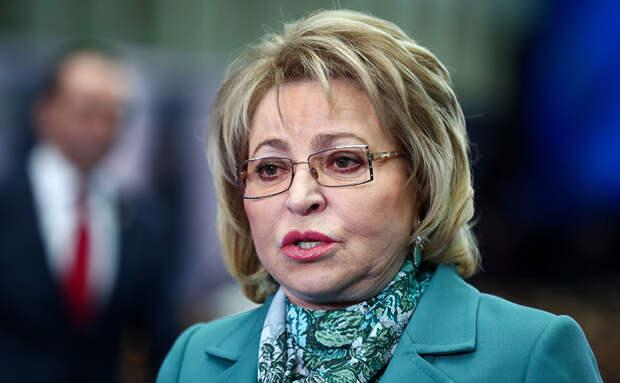 Матвиенко предложила измерять влияние действий власти на счастье россиян