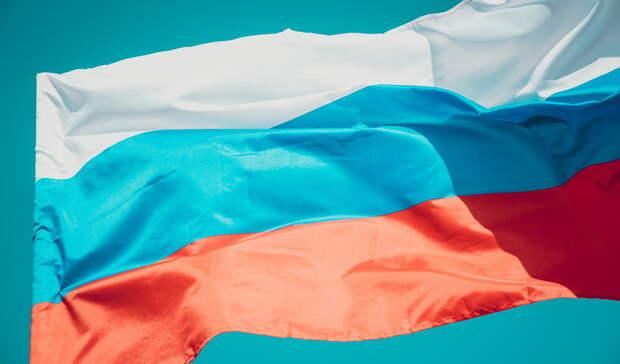 Тест: «Главный праздник России»