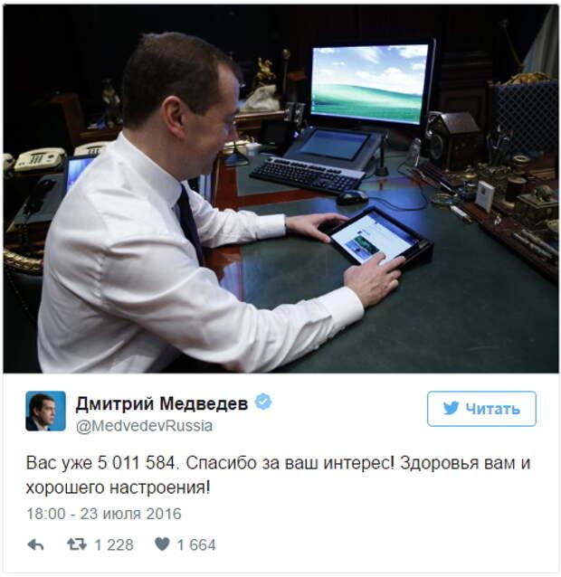 Дмитрий Медведев нашел повод повторить: «здоровья вам и хорошего настроения» (фотоскрин)