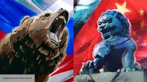SCMP: Россия и Китай преподали жесткий урок истории США