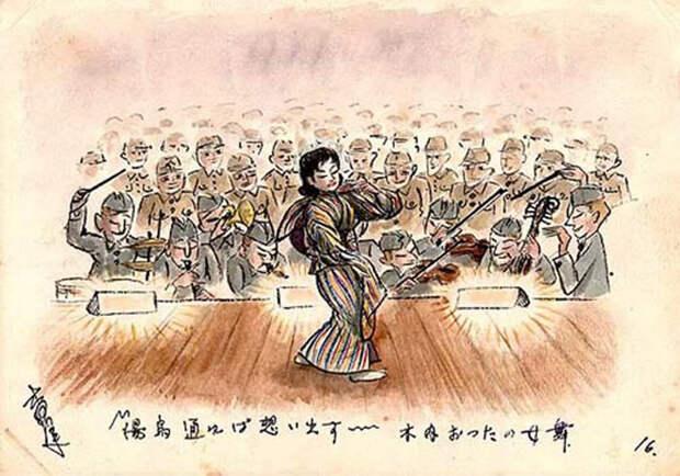 Перед отбытием на родину пленные устроили большой концерт и показали песни и танцы своей родины.